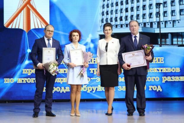 Торжественное собрание по подведению итогов социально-экономического развития Бобруйска (март, 2021)