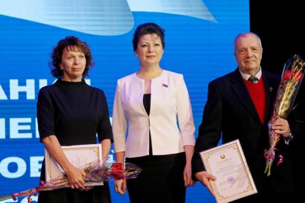Чествование лучших спортсменов и тренеров Бобруйска 2019 года (январь,2020)